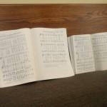 Large print Hymn Book
